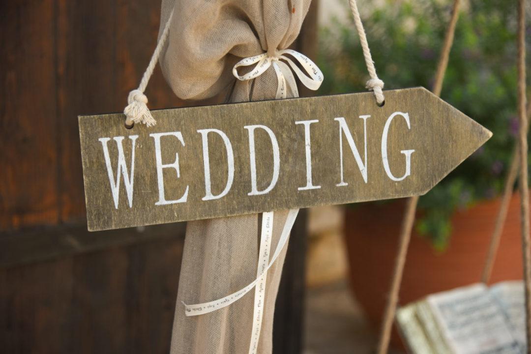 Γάμος στο εκκλησάκι του κτήματος