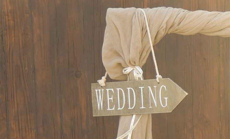 Γάμος στο κτήμα